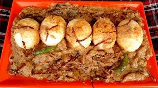 Bengali Dimer Korma Rannar Recipe - Bangali Dim Ranna Recipes - ডিমের কোরমা রান্নার রেসিপি