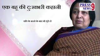 Asha Bhosle don