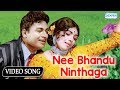 Kasturi Nivasa Colour Nee Bhandu Ninthaga FullSong Video Official Dr Rajkumar mp3