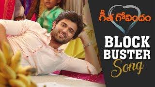 Geetha Govindam BLOCKBUSTER Song | What The Fulls | Vijay Deverakonda, Rashmika Mandanna