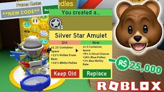 5 NEW CODES + SILVER STAR AMULET + SPENDING 25,000 ROBUX!!| ROBLOX Bee Swarm Simulator