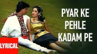Pyar Ke Pehle Kadam Pe Lyrical Video | Pyar Ka Mandir | Kishore Kumar | Mithun