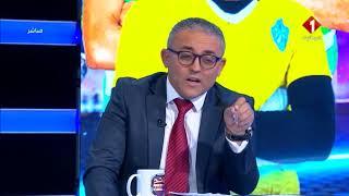 برنامج الأحد الرياضي ليوم 19 / 11 / 2017 الجزء الثاني