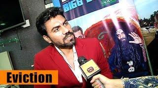 My Bond with Bani was REAL | Gaurav Chopra | Bigg Boss Eviction