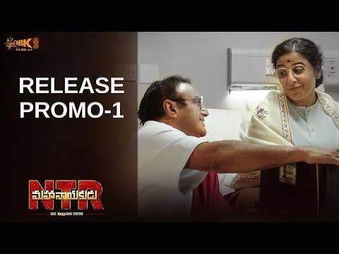Xxx Mp4 NTRMahanayakudu Emotional Promo Nandamuri Balakrishna Vidya Balan Directed By Krish 3gp Sex