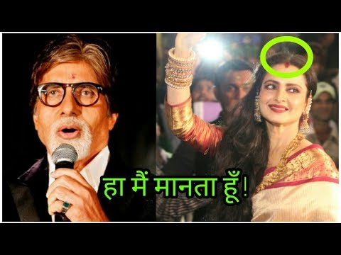 Xxx Mp4 Finally Amitabh Bachchan Accepts Rekha Puts Sindoor Of His Name Shocking 3gp Sex