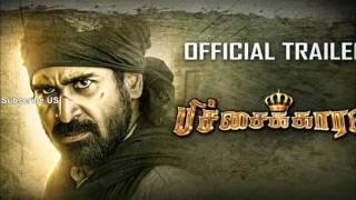 கொட்டிய வசூல்  திரையரங்குகள் அதிகரிப்பு  பிச்சைக்காரன் வசூல் நிலவரம்  kollyTube   Tamil Cinema News