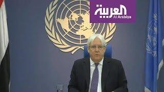 غريفثس.. دور حيوي لولي العهد السعودي في اتفاق السويد