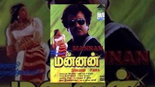 Rajinikanth's Mannan Tamil Full Movie : Vijayashanti, Kushboo Sundar