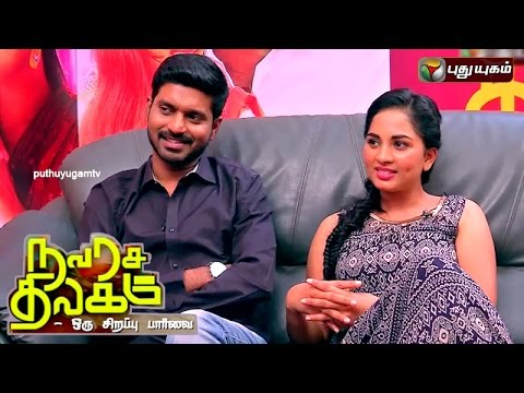 Xxx Mp4 MaKaPa Anand Amp Srushti Dange In Navarasa Thilagam Movie Special 14 02 2016 Puthuyugam TV 3gp Sex