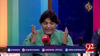 Qawali: Lam Yaati Nazeeruka Fee Nazarin   Rehmat e Ramazan 01-06-2017 - 92NewsHDPlus