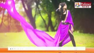 Chennai Model Ganam Nair Missing