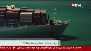 الفريق مهاب مميش: الانتهاء من جميع تسويات المنطقة الجنوبية بقناة السويس نهاية 2018