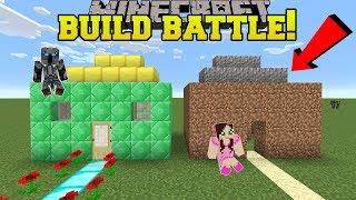 Minecraft: NOOB VS PRO!!! - BUILD BATTLE WITH NORMAL BLOCKS! - Mini-Game