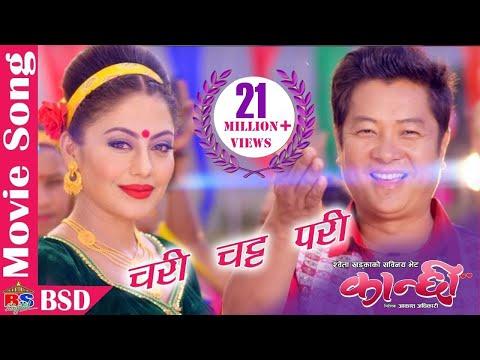 Download CHARI CHATTA PARI -Nepali Movie Song by Rajan Raj Shiwakoti | KANCHHI | Dayahang Rai  Shweta Khadka free
