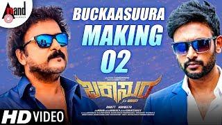 BUCKAASUURA | New Kannada Making Video - 02 | V.Ravichandran | Rohitt | Avinash.B | Navneeth