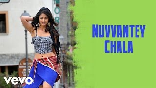 Devudu Chesina Manushulu - Nuvvantey Chala Video | Ravi, Ileana
