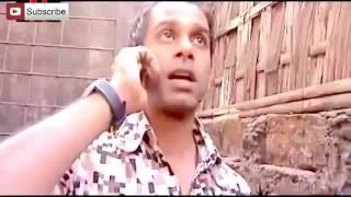 Bangla Natok Mosharof Karim caiya caiya