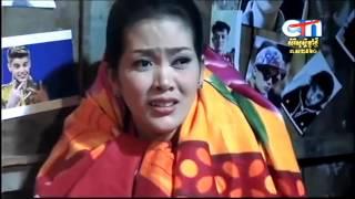 18+ អស់ទាស់ហ្មងទីតា    ភាគ១ Part 1   Ors Tors Mong Tita, Neay Kroch, Full Movie, 18+ Movie 2016