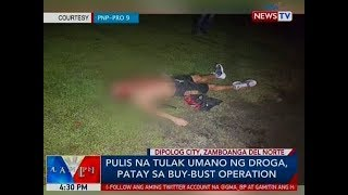BP: Pulis na tulak umano ng droga, patay sa buy-bust operation