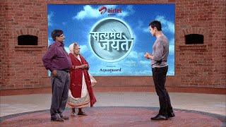 Satyamev Jayate S1 | Episode 13 | The Idea of India | Full episode (Hindi)