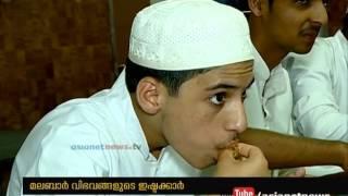 Kashmiri students Ramadan fast breaking foods | Ramadan 2017