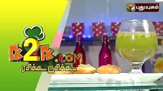 Pani Puri & Imli Chutney in K2K.com Rasikka Rusikka - 15/12/2015 I Puthuyugam TV