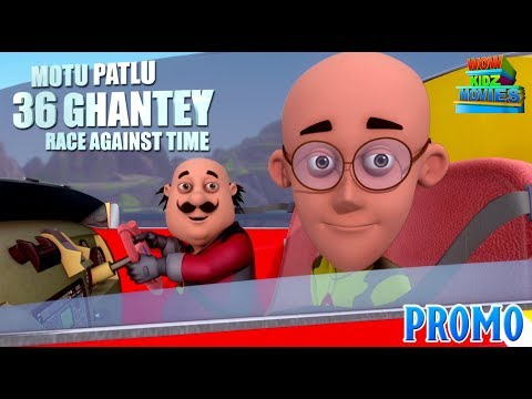 Motu Patlu 36 Ghantey Ki Race Hd Mp4 3gp Videos Download