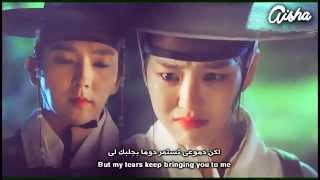 Eun Ga Eun 은가은 Sad Wind Lyrics  Eng & Arabic Sub Scholar Who Walks The Night OST Part 2