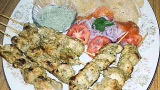 Chicken Malai Boti Recipe In Urdu