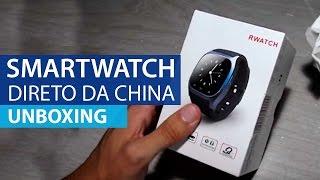 Unboxing: SmartWatch comprado no site chinês GearBest [NÃO TRIBUTADO]