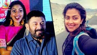 I bullied Amala paul : Aravind Swamy Speech   Amala Paul   Bhaskar Oru Rascal Movie