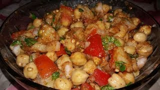 Ramzan Special chatpate chole chaat recipe recipe in hindi   by nasreen