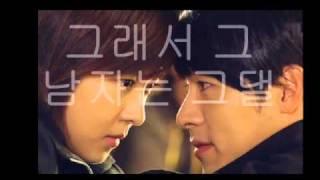 Hyun Bin- That man (그남자) w/ Korean lyrics SECRET GARDEN