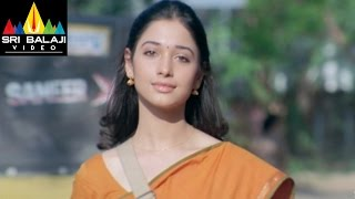 Happy Days Movie Cute Tamanna in Langa Oni Scene | Varun Sandesh,Tamannah | Sri Balaji Video