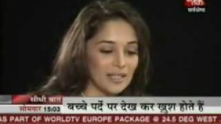 Seedhi Baat -- Madhuri Dixit Part-1