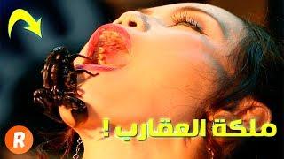 فتاة تحتفظ بالعقارب حية في فمها ! صدمة حياتك !!