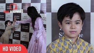 Cute Matin Rey Tangu At Baba Siddiqui's Iftar Party | Tubelight Little Boy