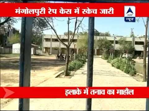 Delhi School rape case: Police release sketch of accused