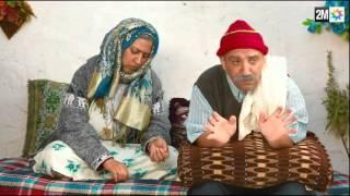 لكوبل 2 : الحلقة 14 برامج رمضان –