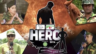 Fair & Lovely men Channel i, HERO powered by BANGLADESH ARMY