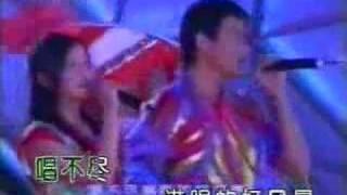 Song of earh-Vicki zhao Lu Yi