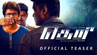 Theri - Official Teaser | Vijay, Samantha, Amy Jackson | G.V. Prakash Kumar | Atlee