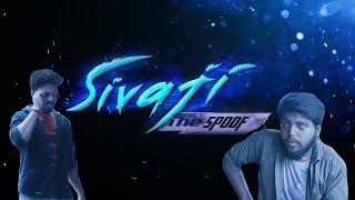 SIVAJI THE SPOOF | Veyilon Entertainment