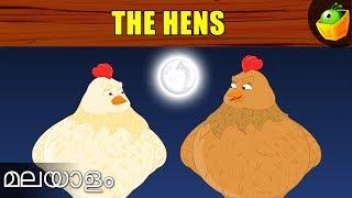 The Hens - Aesop
