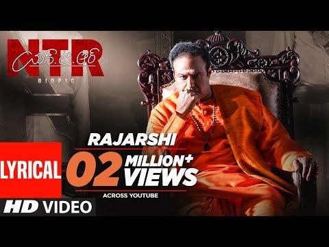 Xxx Mp4 Rajarshi Full Song With Lyrics NTR Biopic Songs Nandamuri Balakrishna MM Keeravaani 3gp Sex