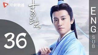 The Legend of Chusen (青云志) - Episode 36 (English Sub)