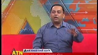 """Bangla Talkshow """"News Hour Extra"""" 07 November  2015"""