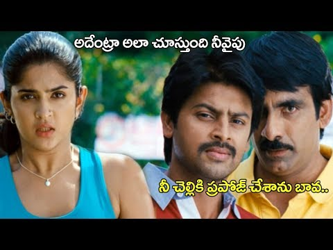 Xxx Mp4 Ravi Teja Hilarious Comedy Scene Volga Videos 3gp Sex