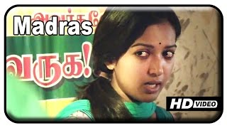 Madras Tamil Movie Scenes - HD | Karthi meets Catherine Tresa at midnight